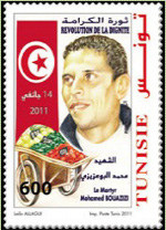MOHAMED Bouazizistamp